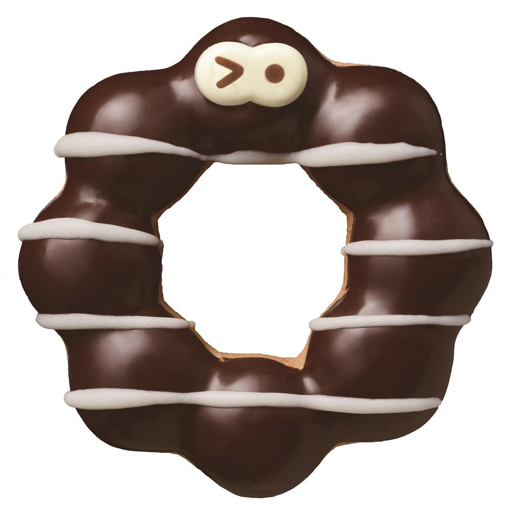 チョコレート・ミイラマン 162円