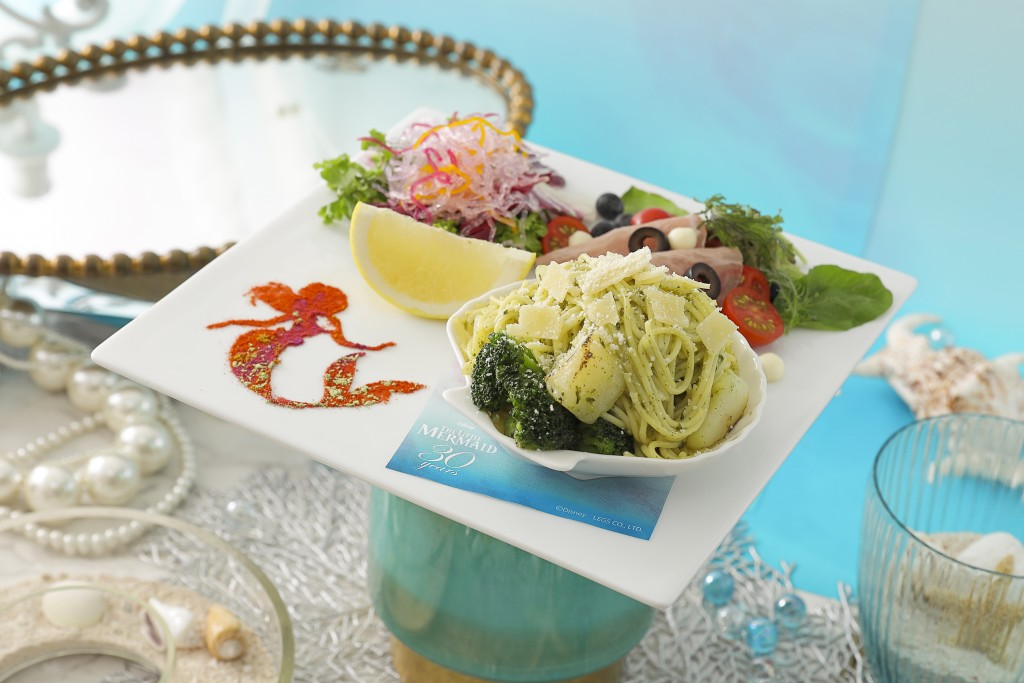 <アリエル>野菜たっぷりジェノベーゼパスタ  1,990円