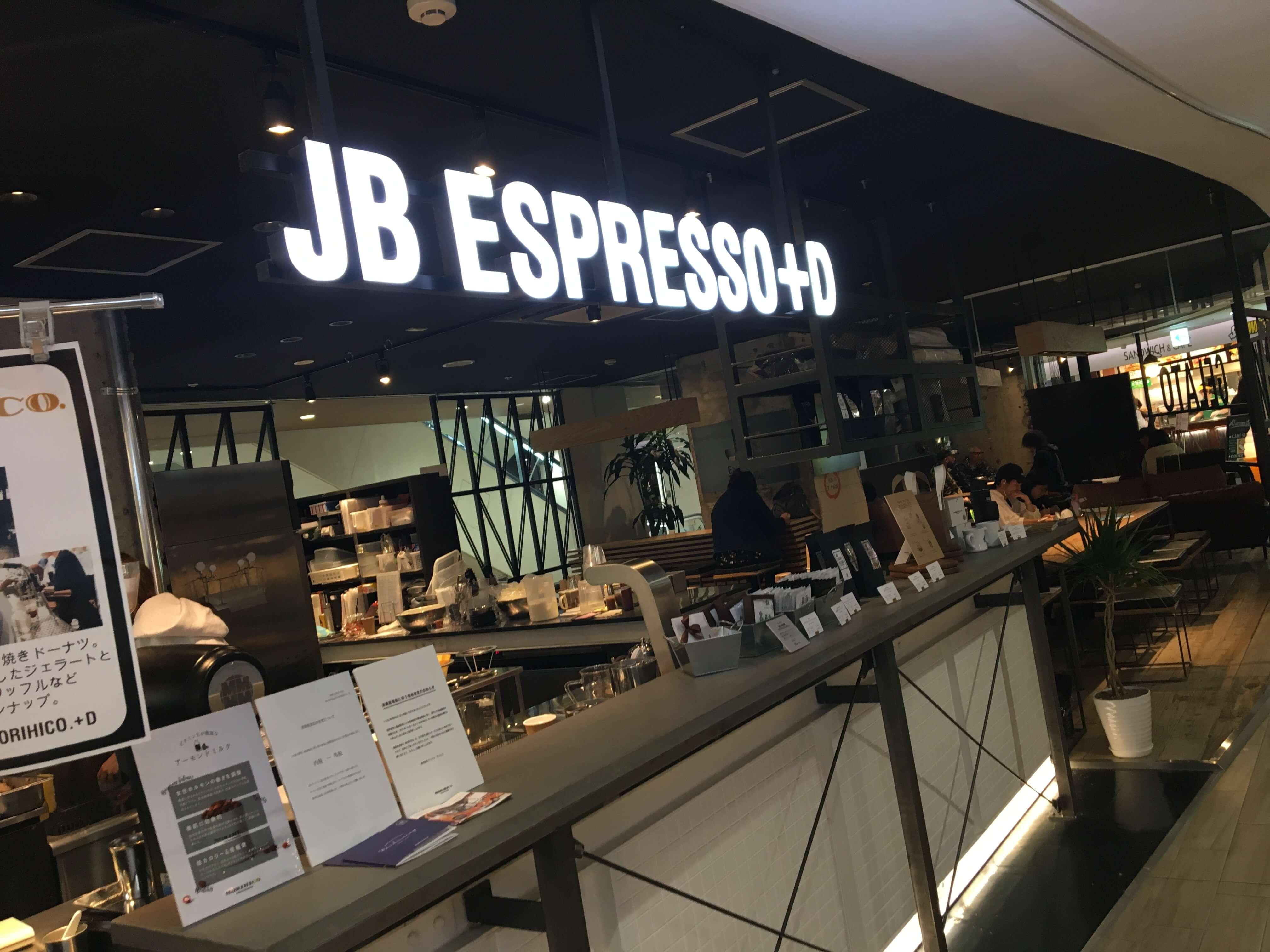 JB ESPRESSO MORIHICO.+D(ジェイビー エスプレッソ モリヒコ プラスディー)の外観