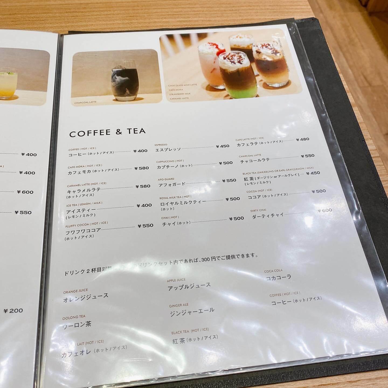 CafeBlue(カフェブルー) シタッテサッポロ店のコーヒーメニュー