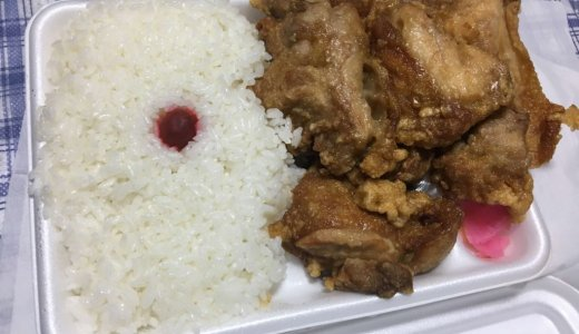 【BENTO FACTORY ヤムヤム 光星店】札幌2号店!容器に入りきらないメガサイズのザンギが有名な弁当屋