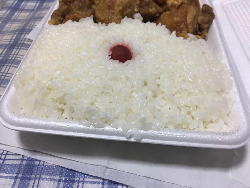 BENTO FACTORY(べんとう ふぁくとりー) ヤムヤムのザンギ弁当をご飯大盛りで注文