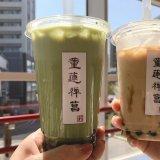 手稲にある菫蓮禅菖が、10月27日(日)より4日間タピオカ500円イベントを開催!