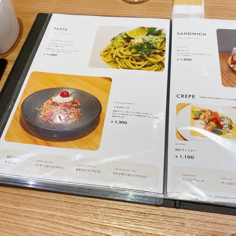 CafeBlue(カフェブルー) シタッテサッポロ店のパスタメニュー
