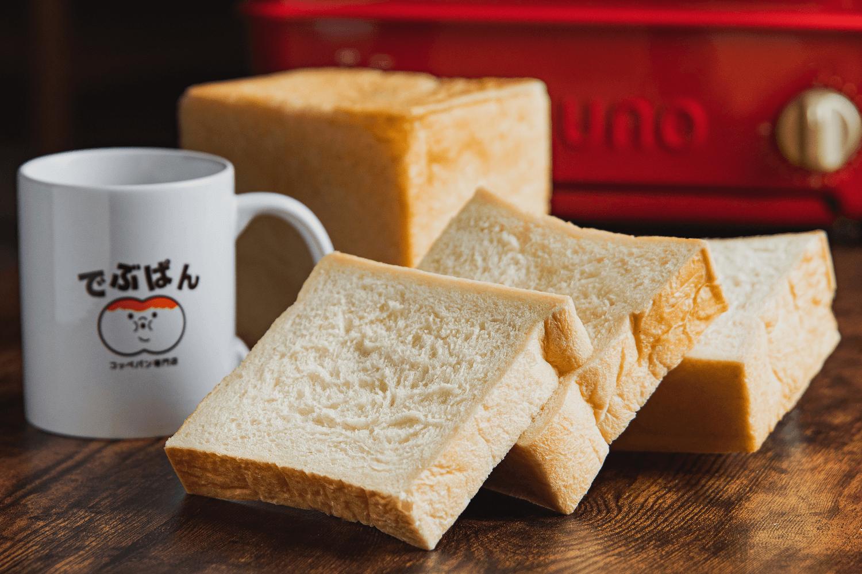 でぶぱんの『でぶ食パン』