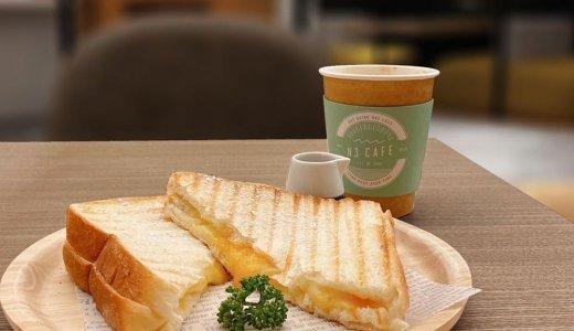 【N3 CAFE(エヌサンカフェ)】東区役所前駅すぐのホットサンドやパンケーキ、チーズティーも楽しめるカフェ