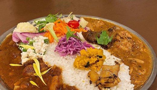 【かっぽうかぽうのKAPO Curry(かぽ かれー)】大通で間借りカレーを堪能!オープンは不定期!