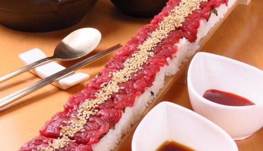 すすきののコリアンダイニング ミリネで1日限定5食のロングユッケ寿司を提供しているぞ!