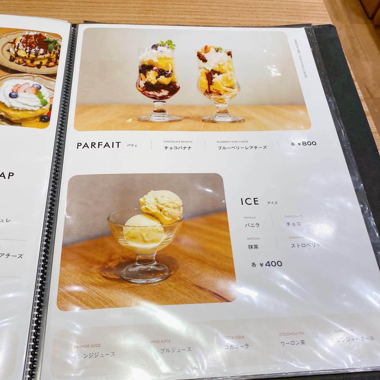 CafeBlue(カフェブルー) シタッテサッポロ店のパフェメニュー