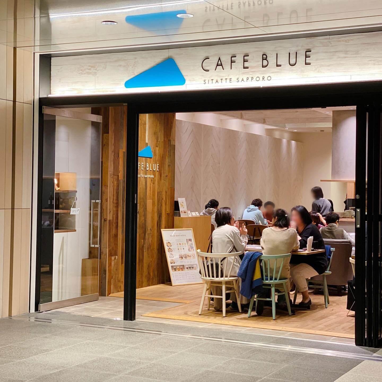 CafeBlue(カフェブルー) シタッテサッポロ店の外観