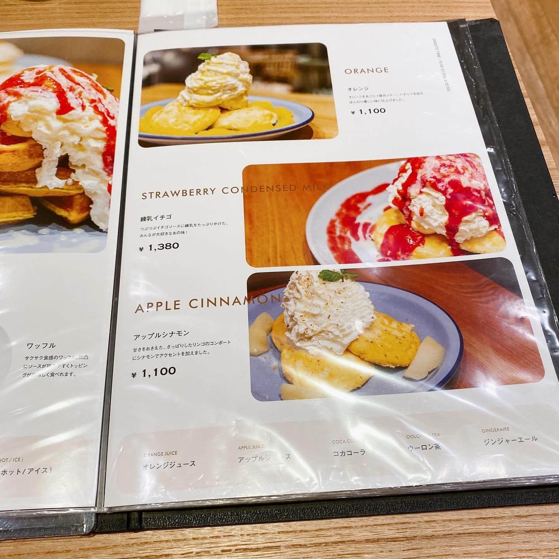CafeBlue(カフェブルー) シタッテサッポロ店のパンケーキメニュー