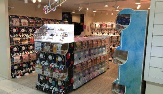 【#C-pla(シープラ) 4丁目プラザ店】100種類以上のガチャガチャを有するカプセルトイショップ!