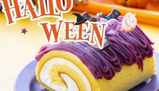 ろまん亭からハロウィン限定スイーツが販売!目玉の乗ったケーキも!?
