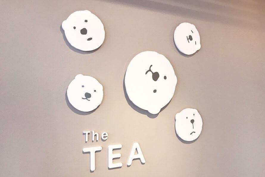 The TEA(ザ ティー)のロゴ