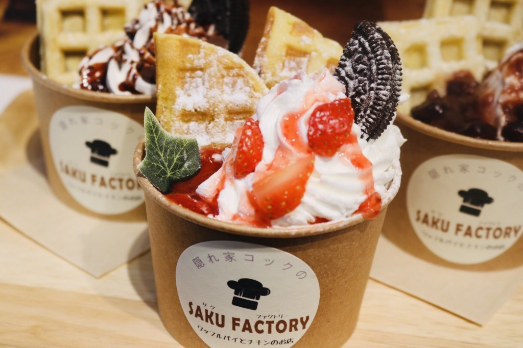 SAKU FACTORY(サク ファクトリー)のカップスイーツパフェ