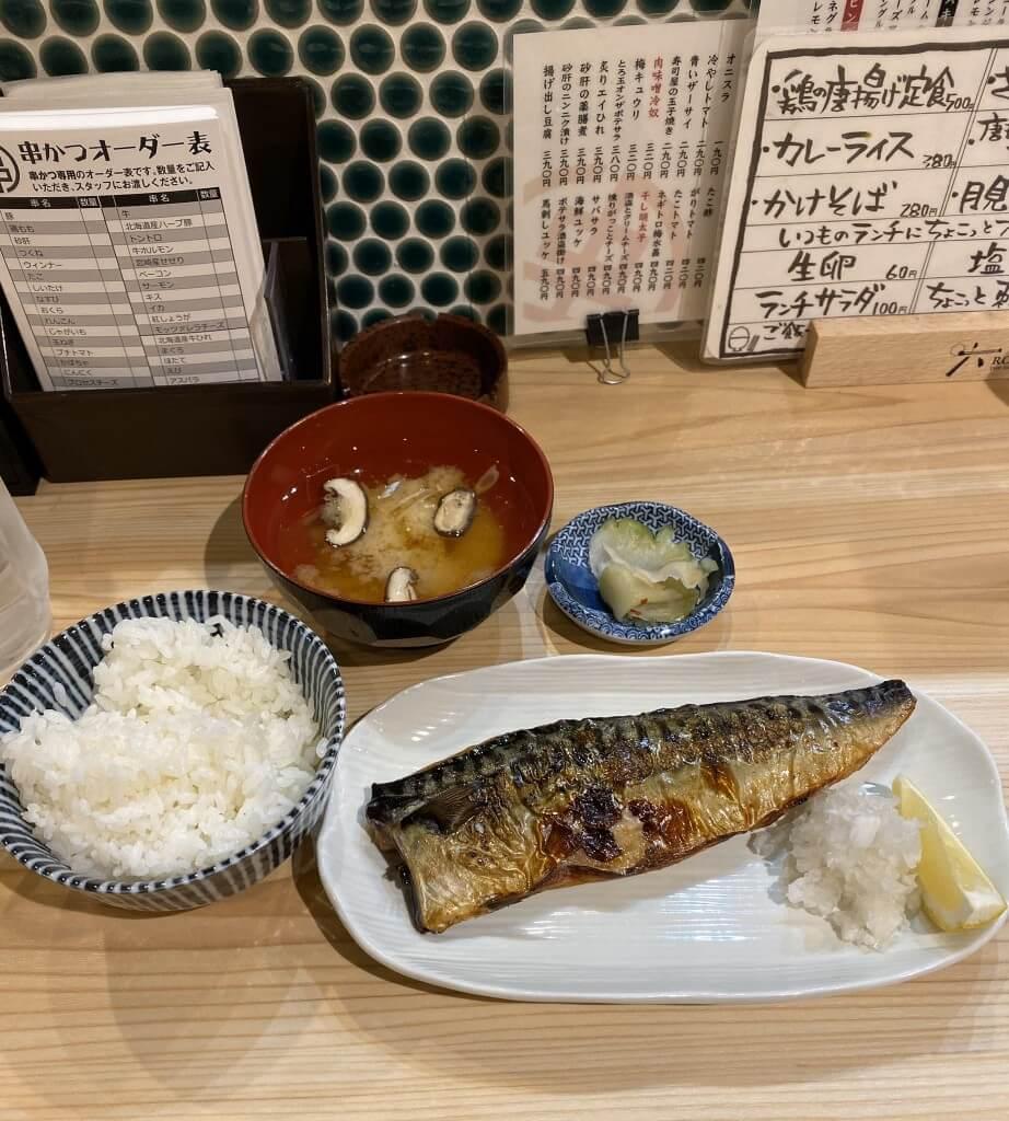串カツスタンド 恵比寿のさばの塩焼定食