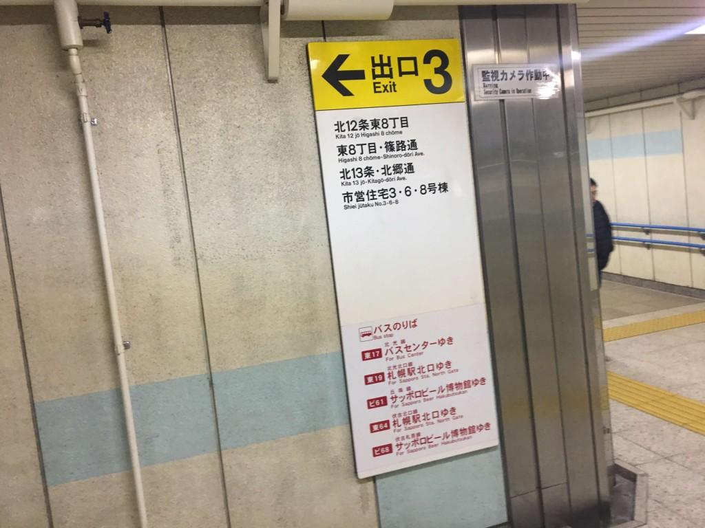 BENTO FACTORY(べんとう ふぁくとりー) ヤムヤム光星店へは3番出口が近い