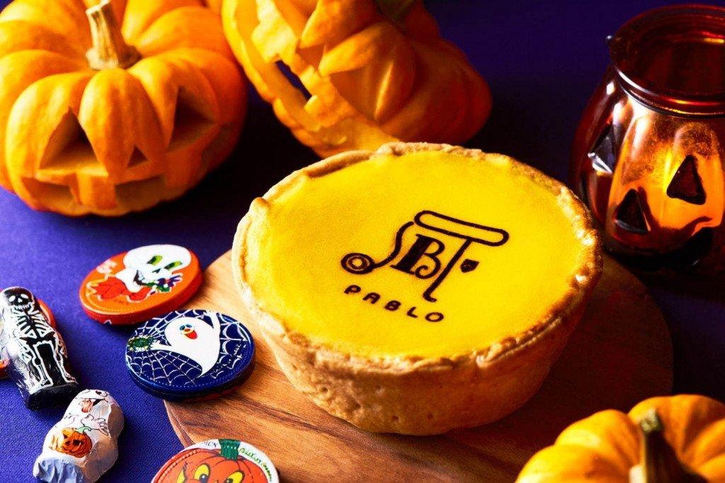 焼きたてチーズタルト専門店パブロ(PABLO)から『ハロウィンパンプキン』が10月25日(金)より発売!