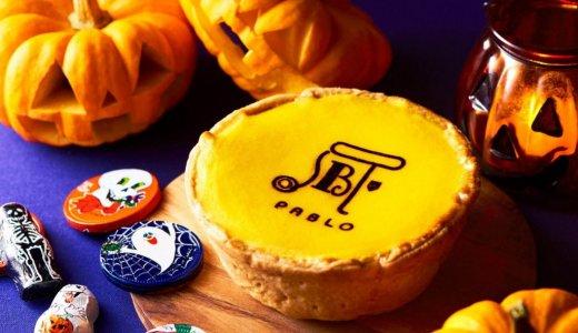 北海道から撤退!西区にある『PABLO mini イオンモール札幌発寒店』が2020年11月16日(月)をもって閉店へ