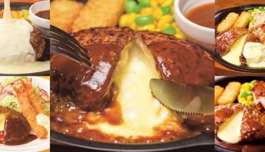 【ガスト 狸小路店】たぬドンダイニングで人気チーズINハンバーグが食べれるぞっ!
