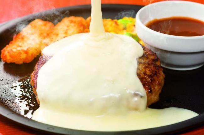 ガストのチーズONチーズINハンバーグ