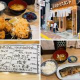 【串カツスタンド by恵美須】ワンコインランチが食べれる立ち飲みスタイルのお店