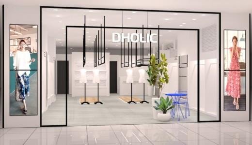 【DHOLIC(ディーホリック) パセオ店】『DHOLIC』から北海道初のアパレルショップがオープン!