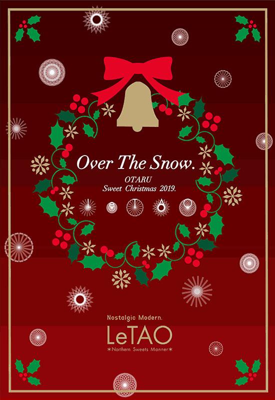 ルタオのクリスマスケーキ 2019
