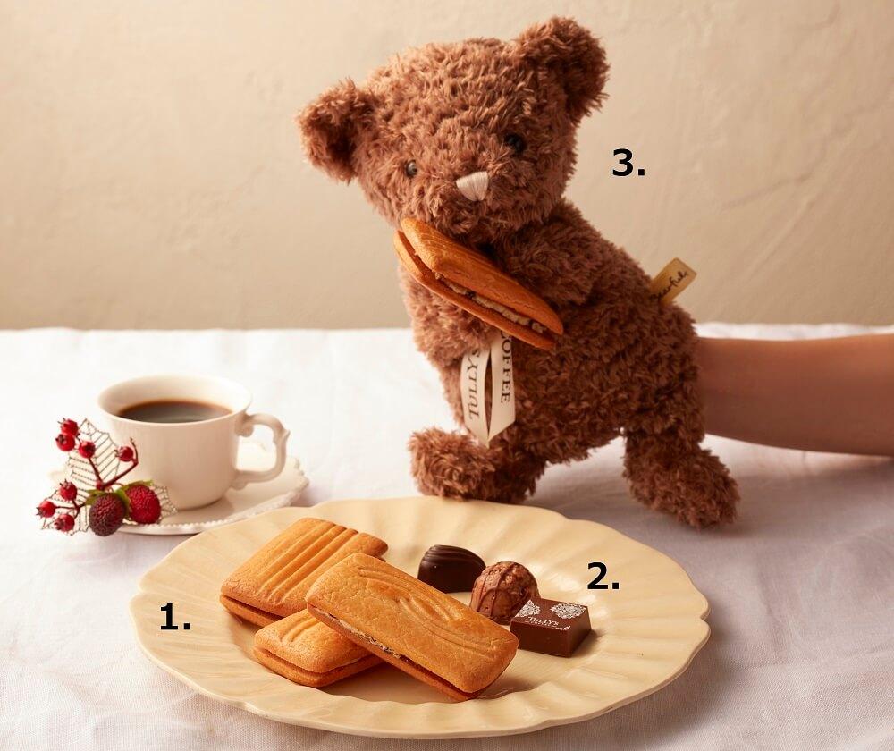 『ホリデー サンドクッキーコンボ』&『タリーズチョコレートテルゼット ファッシーノ』&『パペットベアフル®(モカ)』