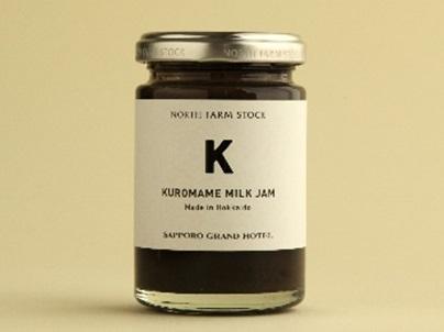 黒豆ミルクジャム