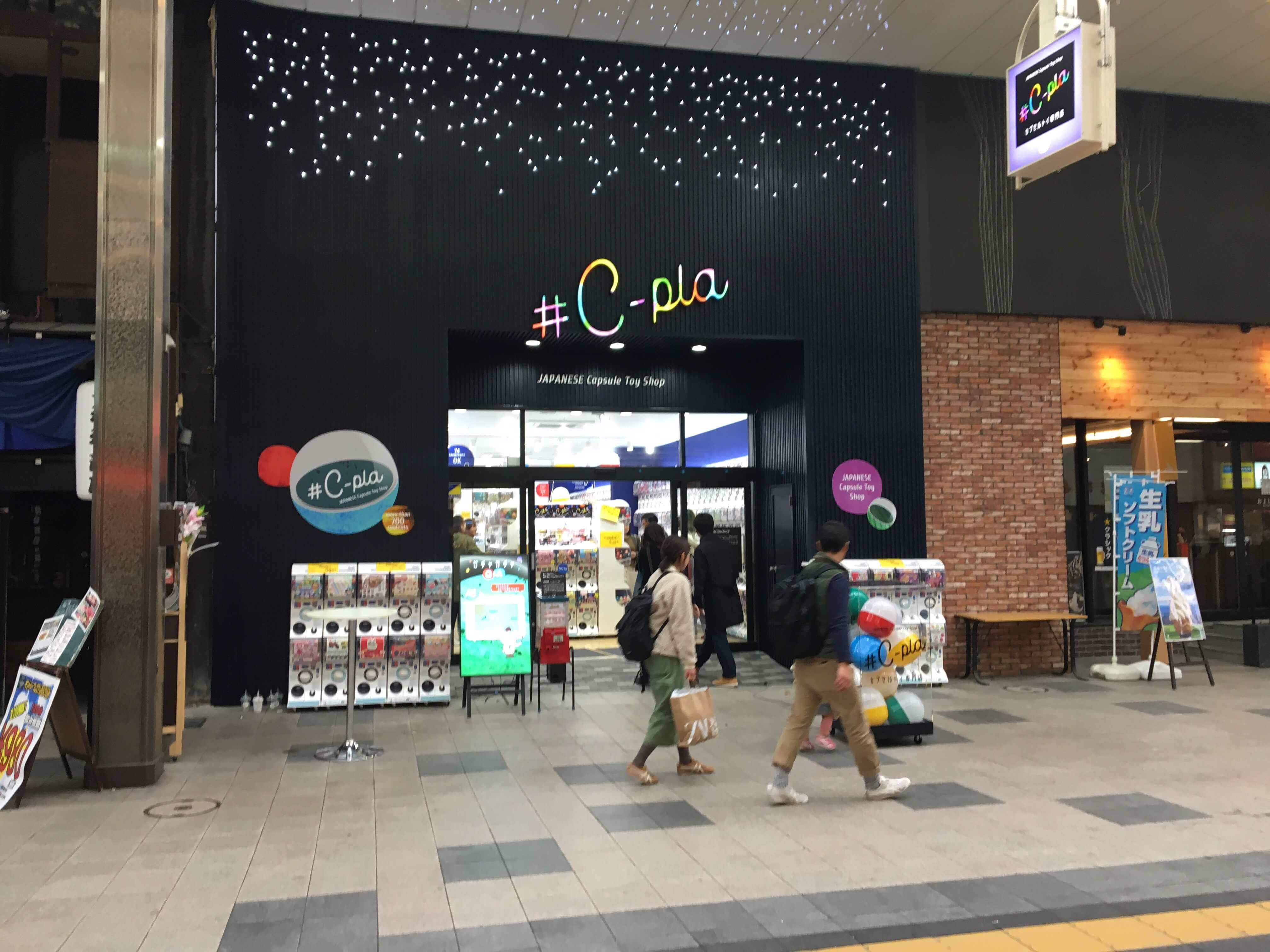 #C-pla(シープラ) 狸小路店の外観