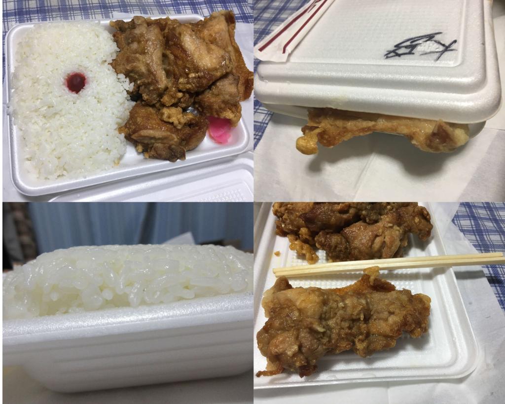 【BENTO FACTORY ヤムヤム 新発寒店】札幌1号店!容器に入りきらないほどのデカいザンギ弁当!