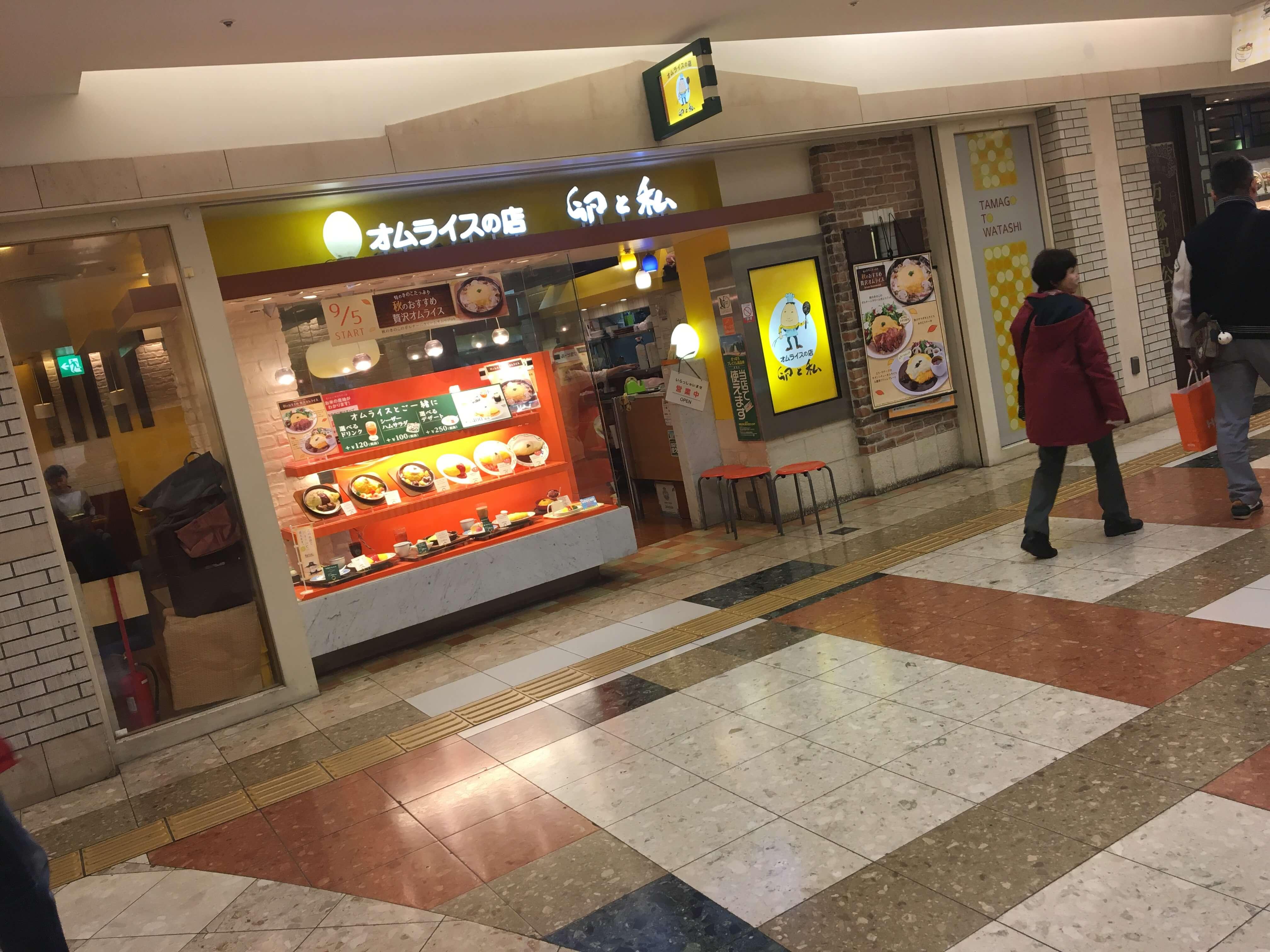 卵と私 札幌アピア店の外観