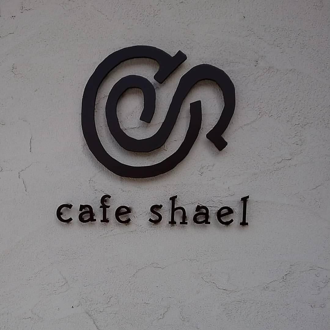cafe shael(カフェ シャエル)のロゴ