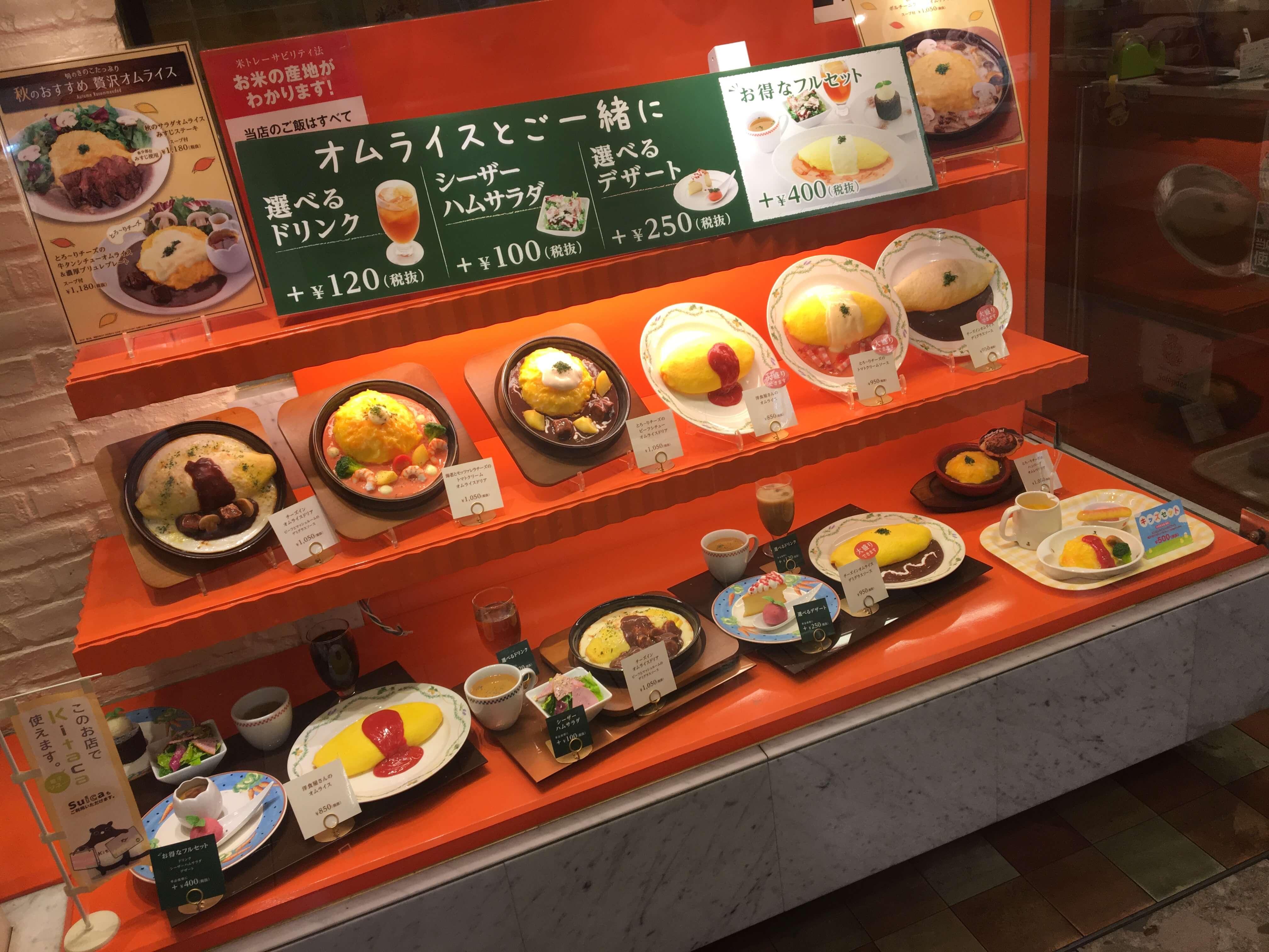卵と私 札幌アピア店の店前にあるディスプレイ