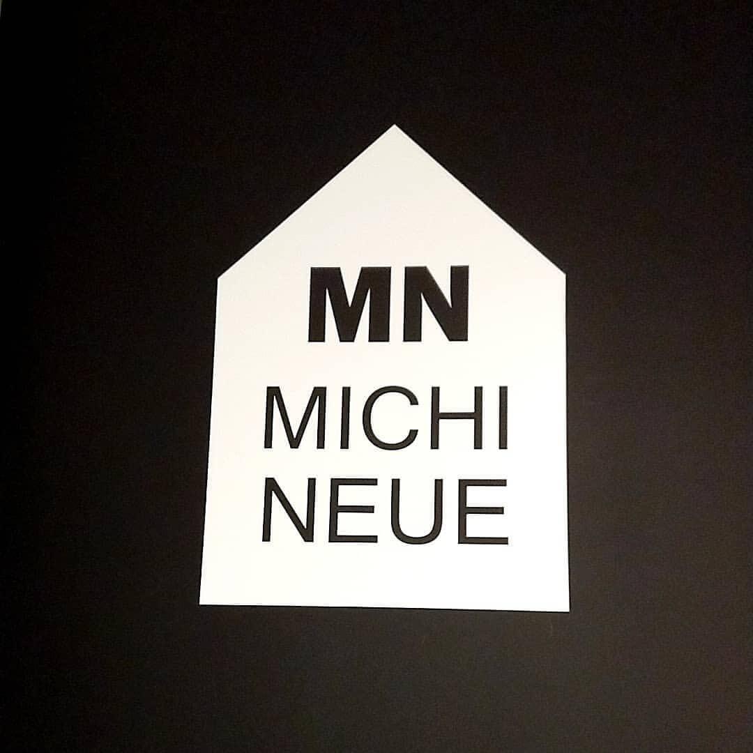 ミチノイエの看板