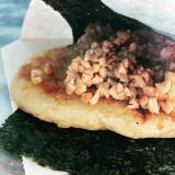 いそべ焼専門店の『おもちや月兎』が11月19日(火)よりアリオ札幌に4日間のみ出店!