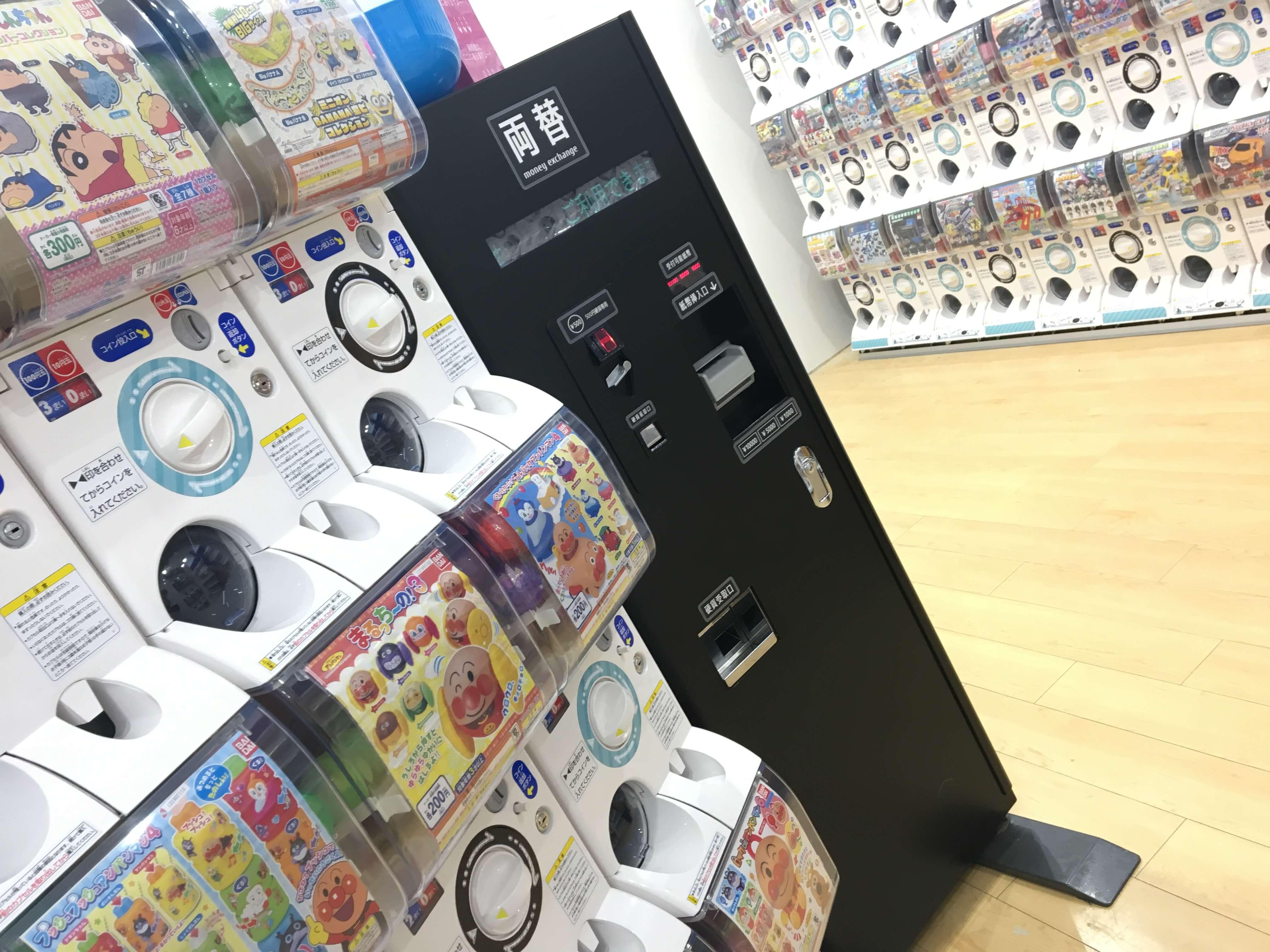 #C-pla(シープラ) 狸小路店にある両替機