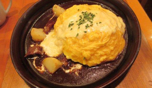 【卵と私 札幌アピア店】札幌駅直結のオムライス専門店!オムライスが食べたい時の選択肢の1つに!