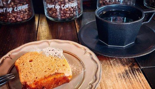 【コーヒーヤタイム】月3回営業の間借り立ち飲みカフェ!おやつもコーヒーも毎回変わるぞ!