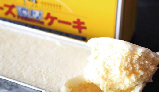 チーズケーキブランド『Frais Frais Bon !』が大丸札幌に期間限定出店!新食感チーズケーキを販売