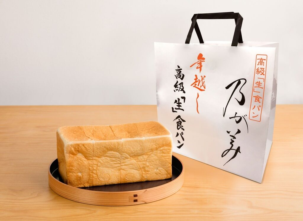 高級「生」食パン専門店 乃が美の年越し高級「生」食パン