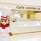 カフェコムサがリカちゃんとのコラボを開催!特製ケーキやオリジナルお菓子を販売するぞっ!