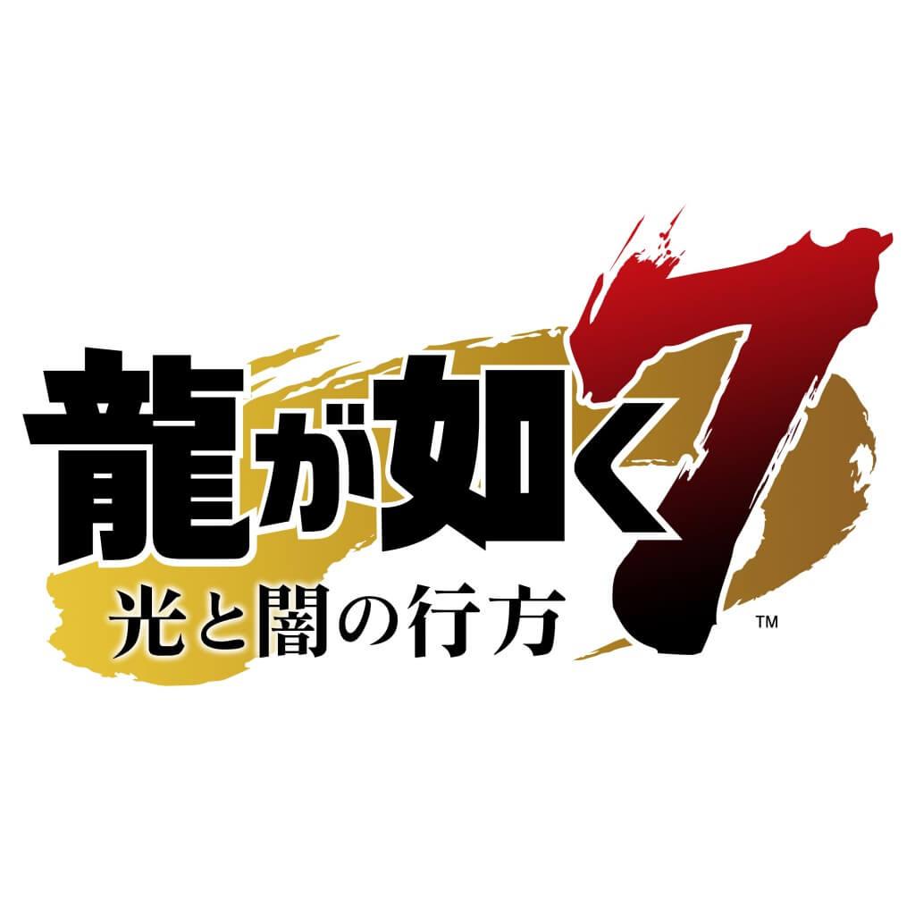 ヨドバシカメラで『龍が如く7』単独のゲーム体験会を開催!シリーズ総合監督のサイン会も実施