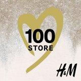 H&Mが国内100店舗のオープン記念として、H&M全店舗でクーポンプレゼントなどのキャンペーンを開催!