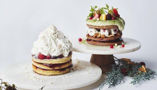 J.S. パンケーキカフェからクリーム盛り盛りのクリスマス限定パンケーキが20日間限定で発売!