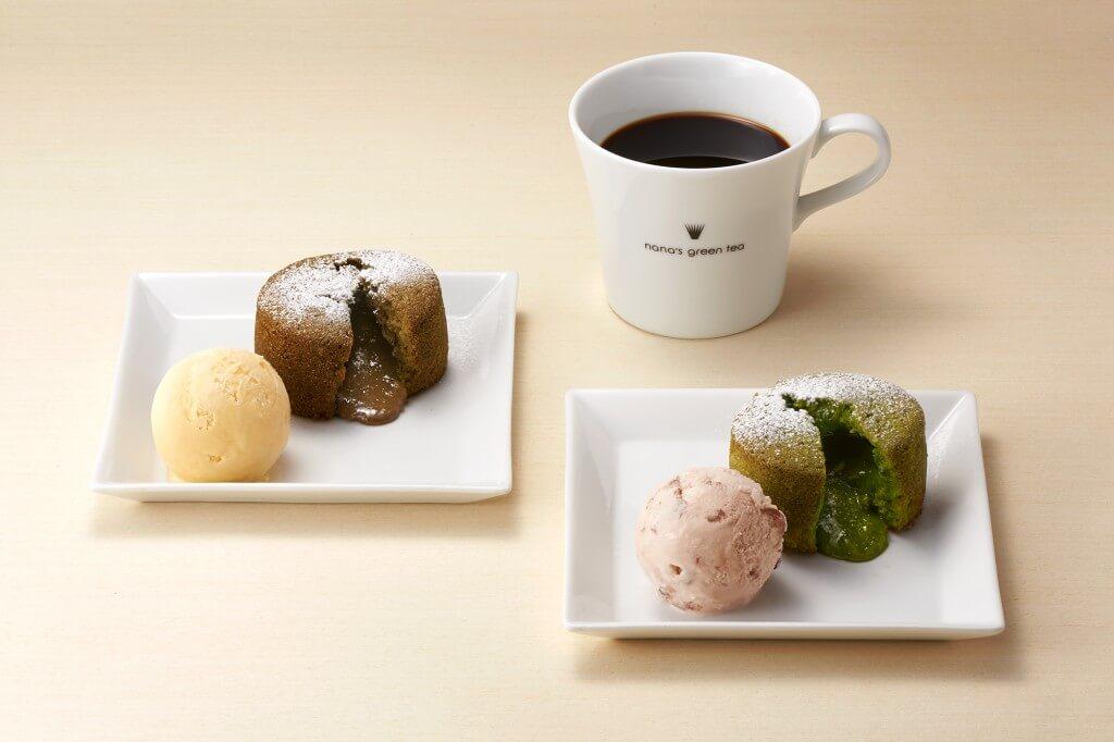 抹茶フォンダンショコラ 小倉アイスを添えてとほうじ茶フォンダンショコラ バニラアイスを添えて