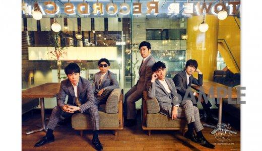 ゴスペラーズとのコラボカフェ『THE GOSPELLERS CAFE』がタワーレコードカフェ 札幌ピヴォ店で開催!