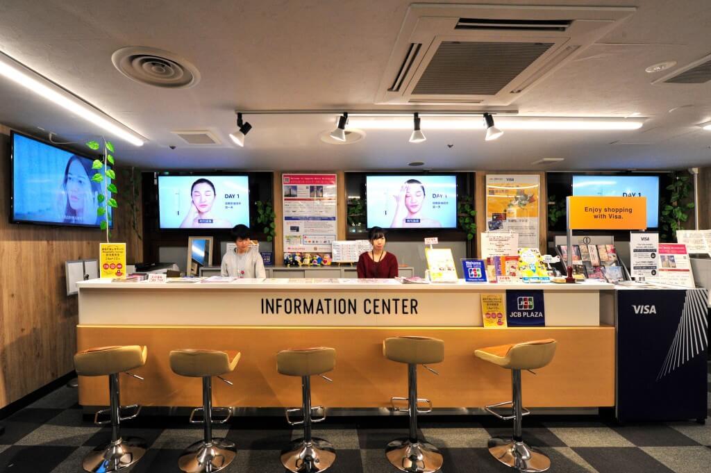北海道ツーリスト・インフォメーションセンター 札幌狸小路に導入した『ecbo cloak(エクボクローク)』