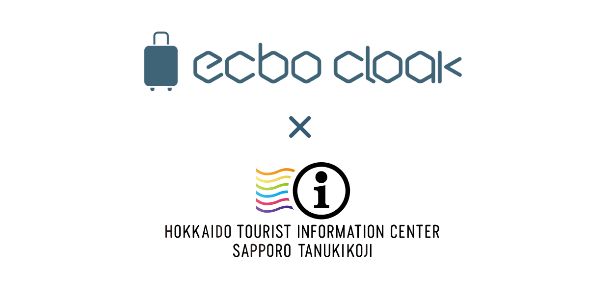 ecbo cloak(エクボクローク)のロゴ